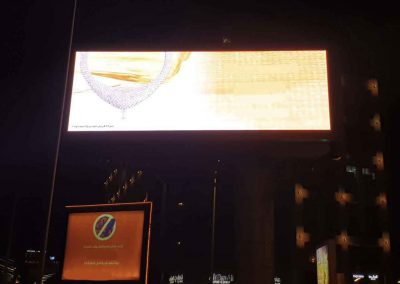 DOIT VISION Outdoor LED display IP68 08