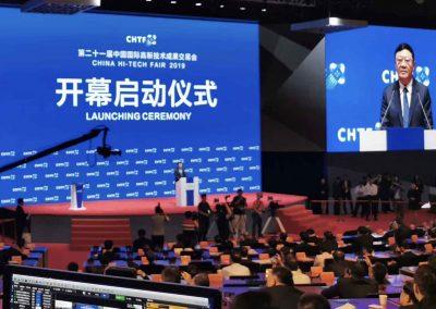 Matrix 2.9mm,Shenzhen,China,2019