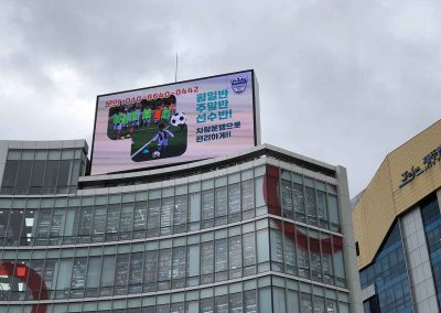 Outdoor LED Display ,6mm, Korea,2019