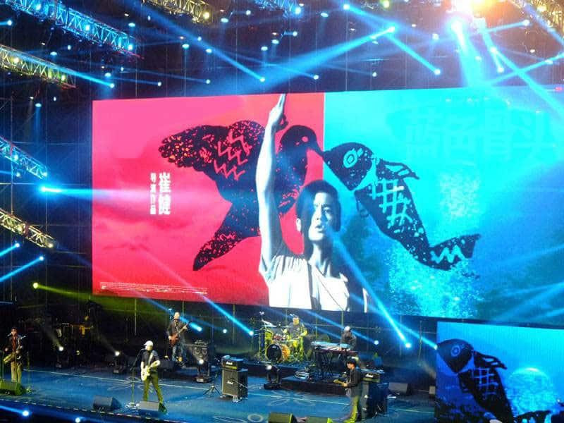 concert led screen