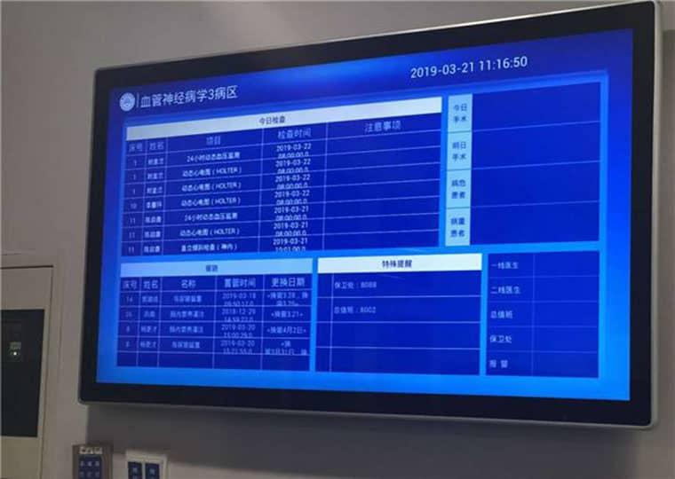 LED Screens for Hospitals